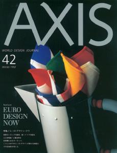 AXIS_vol42-1