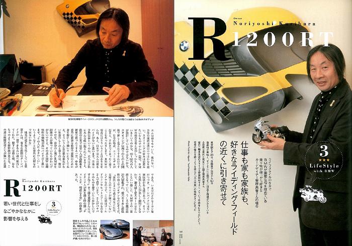 BMW-BOXERJurnal_vol23-45