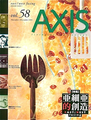 axis58