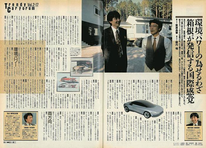 Trendy6 kiji