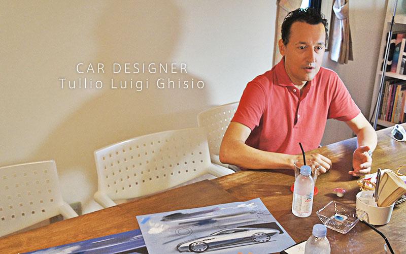 Tullio Luigi Ghisio