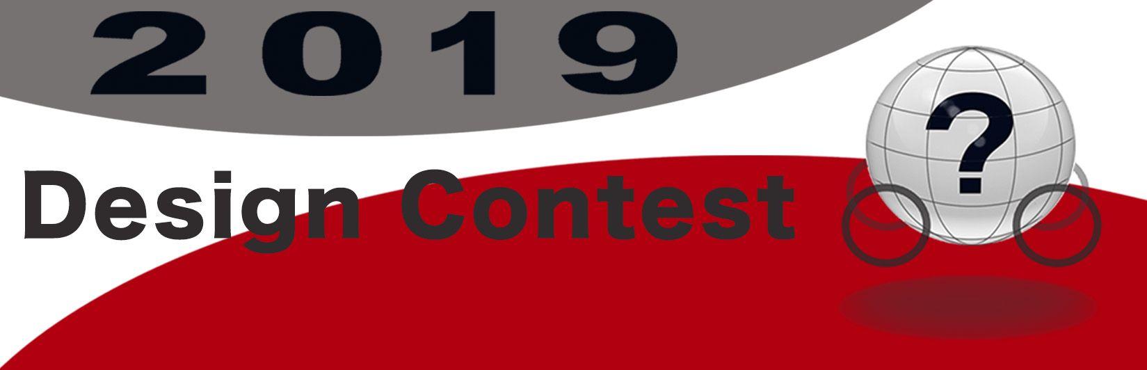 2019 EV design contest