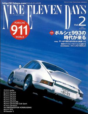 911-300