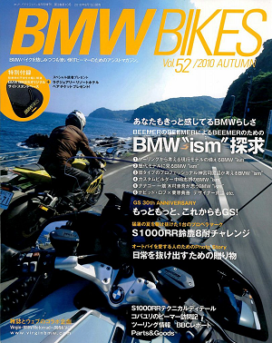 BMWBIKESvol52-1