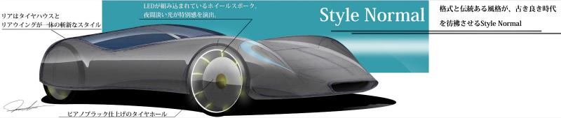Web01_miyaoka_20140928