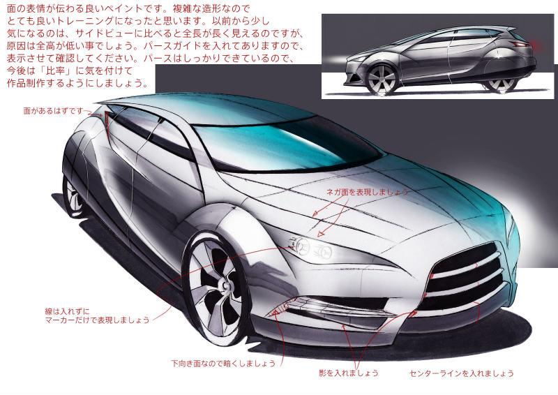 Web03_miyaoka_20140928