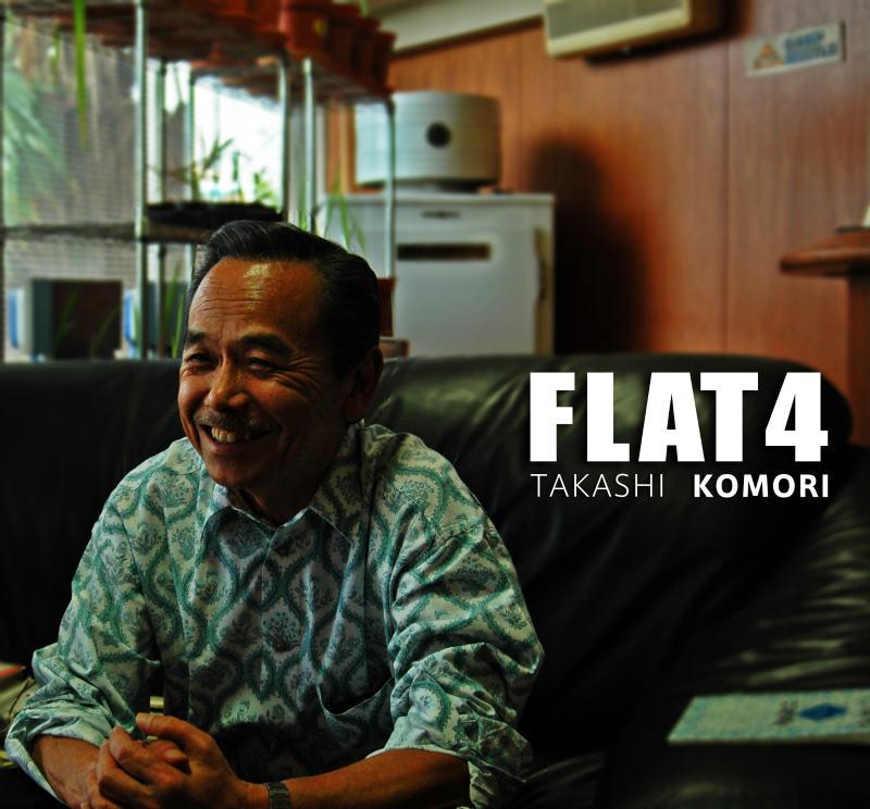 takashi komori flat4