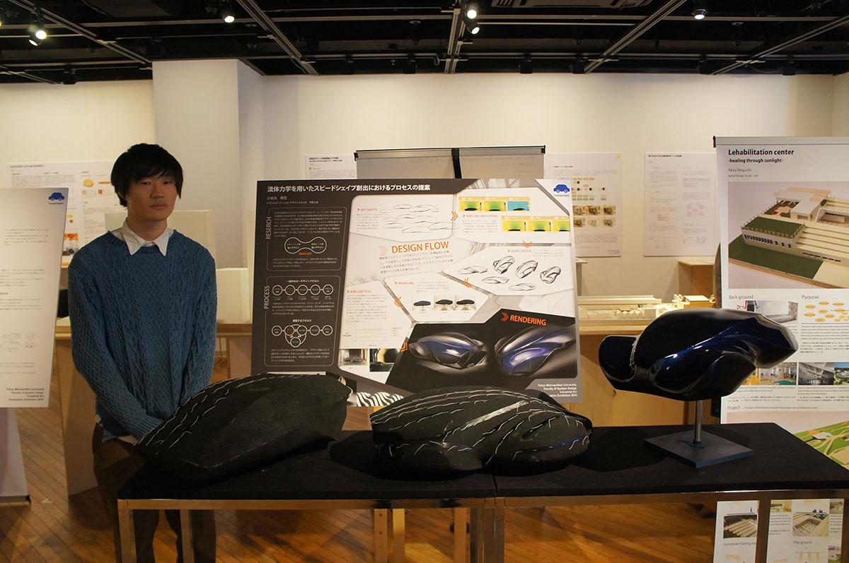 首都大学東京でシステムデザインを学ぼう
