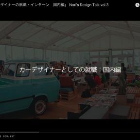 スクリーンショット 2015-10-05 18.07.56(2)