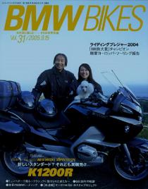 BMWBIKESvol31-1-210x268